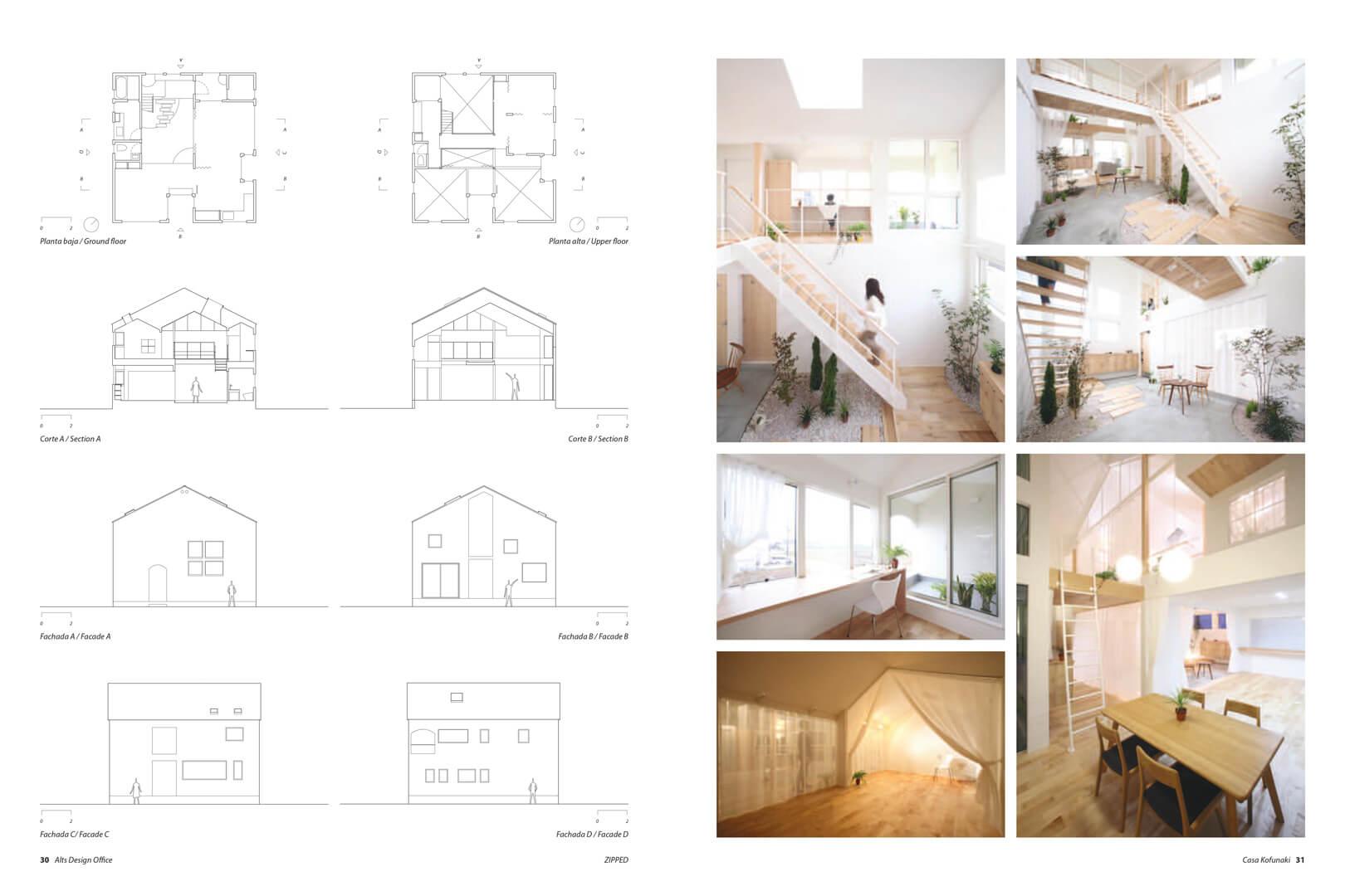 ZIPPED espacio pequeñas casas japonesas 3